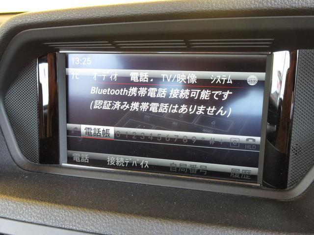 E250 ブルーエフィシェンシー クーペ RSP 茶レザー(15枚目)
