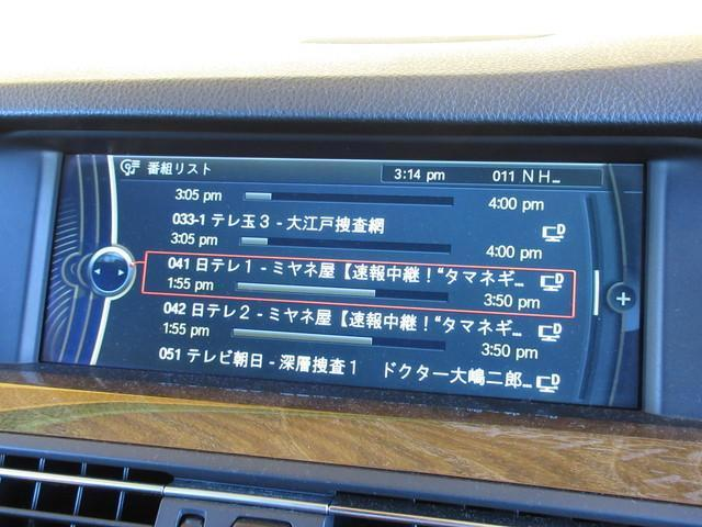 ◆純正HDDナビ地デジ!●ハーフレザーシート!☆アイドリングストップ!■パドルシフト!◆純正18インチアルミ!●パワーシート!☆スマートキー&プッシュスタート!■後期2.0Lエンジン!