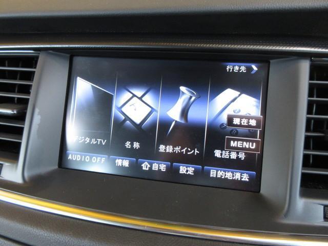 グリフ 1オーナー 18AW 純正ナビ&地デジ&Bカメラ(20枚目)