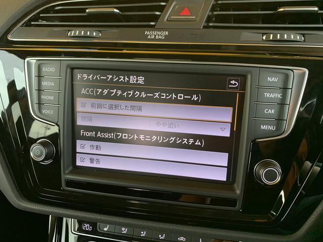TSI ハイライン スマートキー アダプティブクルーズコントロール プリクラッシュブレーキ ナビ地デジ バックカメラ アルカンターラコンビシート シートヒーター LEDライト パドルシフト ETC Iストップ(14枚目)