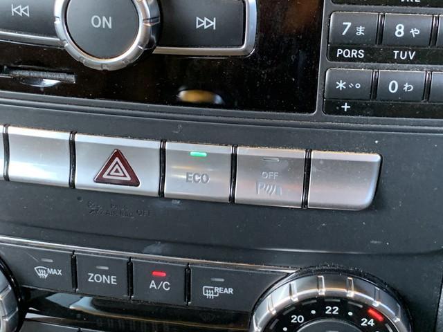 C180ステーションワゴン アバンギャルド レーダーセーフティパッケージ キーレスゴーAMGスタイリング 17AW 純正ナビ地デジ バックカメラ ハーフレザーシート パワーシート 電動リアゲート 前後センサー キセノンライト Iストップ(38枚目)