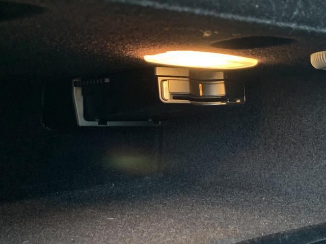 C180ステーションワゴン アバンギャルド レーダーセーフティパッケージ キーレスゴーAMGスタイリング 17AW 純正ナビ地デジ バックカメラ ハーフレザーシート パワーシート 電動リアゲート 前後センサー キセノンライト Iストップ(49枚目)