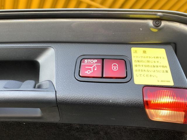 C180ステーションワゴン アバンギャルド レーダーセーフティパッケージ キーレスゴーAMGスタイリング 17AW 純正ナビ地デジ バックカメラ ハーフレザーシート パワーシート 電動リアゲート 前後センサー キセノンライト Iストップ(58枚目)