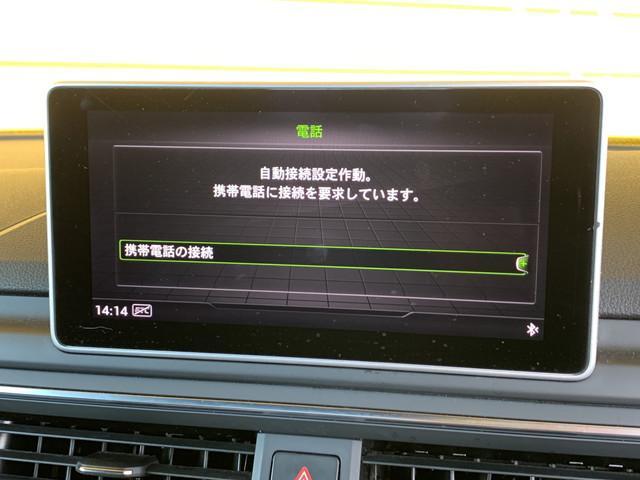 2.0TFSIスポーツ Sラインパッケージ アシスタンスパッケージ アダプティブクルーズコントロール アウディプレセンス マトリクスLEDヘッドライト 純正ナビ地デジ Bカメラ 黒ハーフレザーシート パドルシフト ドライブセレクト スマートキー(40枚目)