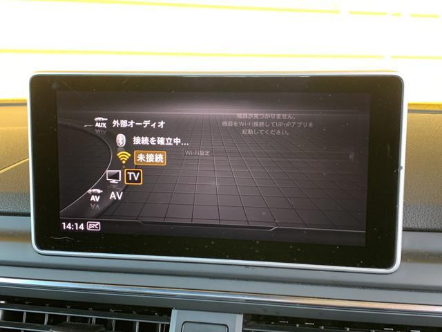 2.0TFSIスポーツ Sラインパッケージ アシスタンスパッケージ アダプティブクルーズコントロール アウディプレセンス マトリクスLEDヘッドライト 純正ナビ地デジ Bカメラ 黒ハーフレザーシート パドルシフト ドライブセレクト スマートキー(41枚目)