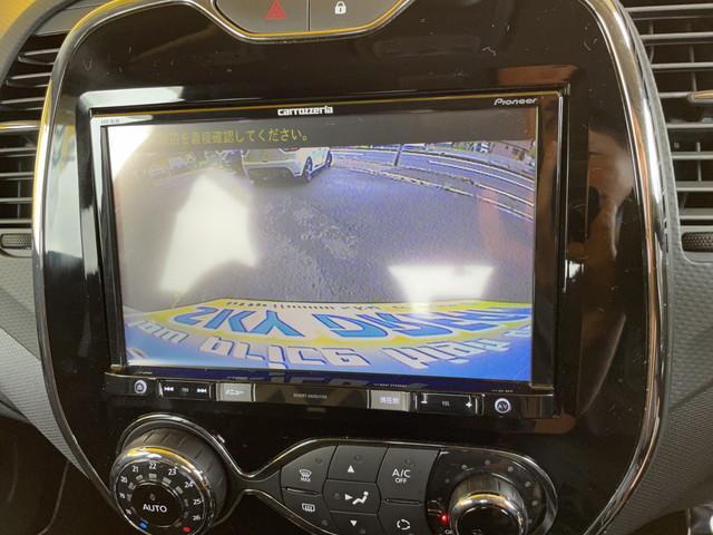 アニヴェルセル 1オーナー車 限定モデル 8インチナビ地デジ バックカメラ 専用インテリア ロザンジュステアリング 純正17インチアルミ ウィンカーミラー オートクルーズコントロール Bソナー ETC(17枚目)