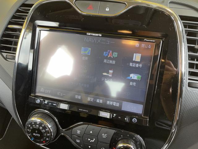 アニヴェルセル 1オーナー車 限定モデル 8インチナビ地デジ バックカメラ 専用インテリア ロザンジュステアリング 純正17インチアルミ ウィンカーミラー オートクルーズコントロール Bソナー ETC(41枚目)