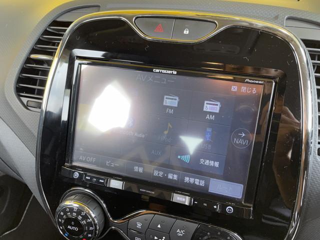 アニヴェルセル 1オーナー車 限定モデル 8インチナビ地デジ バックカメラ 専用インテリア ロザンジュステアリング 純正17インチアルミ ウィンカーミラー オートクルーズコントロール Bソナー ETC(42枚目)