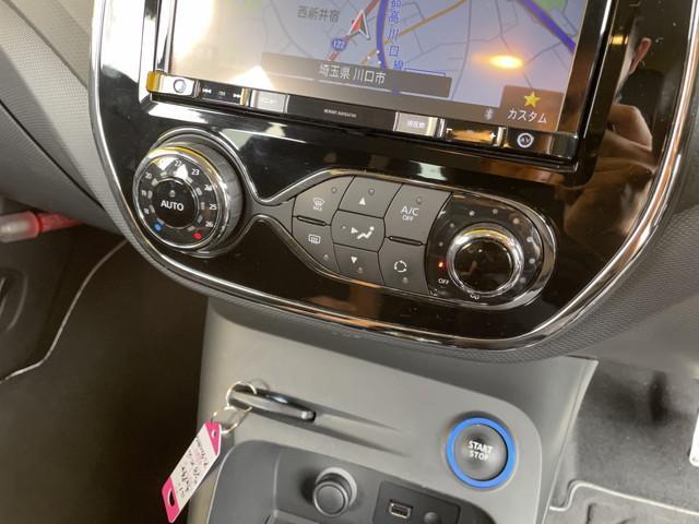 アニヴェルセル 1オーナー車 限定モデル 8インチナビ地デジ バックカメラ 専用インテリア ロザンジュステアリング 純正17インチアルミ ウィンカーミラー オートクルーズコントロール Bソナー ETC(44枚目)