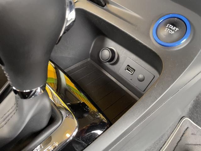 アニヴェルセル 1オーナー車 限定モデル 8インチナビ地デジ バックカメラ 専用インテリア ロザンジュステアリング 純正17インチアルミ ウィンカーミラー オートクルーズコントロール Bソナー ETC(45枚目)