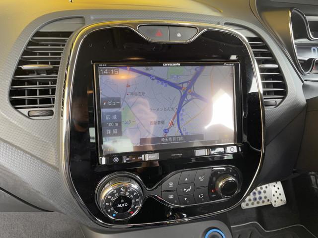 アニヴェルセル 1オーナー車 限定モデル 8インチナビ地デジ バックカメラ 専用インテリア ロザンジュステアリング 純正17インチアルミ ウィンカーミラー オートクルーズコントロール Bソナー ETC(49枚目)