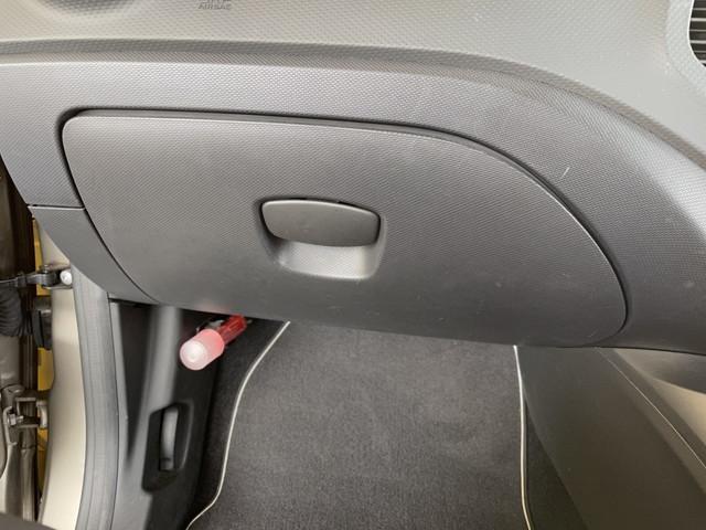 アニヴェルセル 1オーナー車 限定モデル 8インチナビ地デジ バックカメラ 専用インテリア ロザンジュステアリング 純正17インチアルミ ウィンカーミラー オートクルーズコントロール Bソナー ETC(50枚目)
