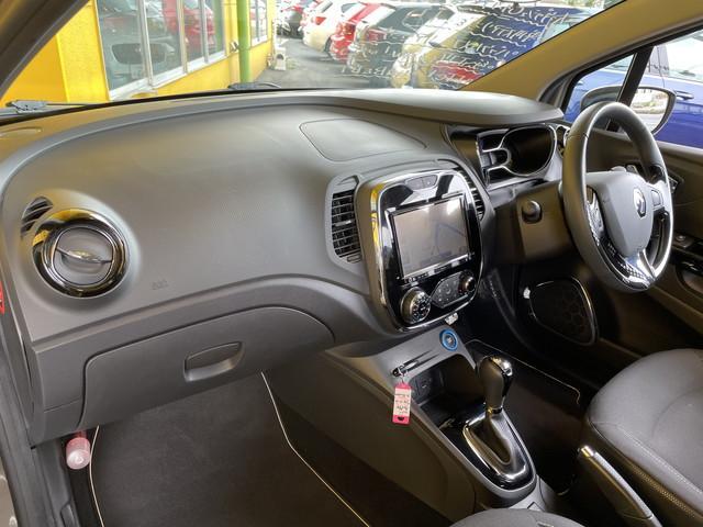 アニヴェルセル 1オーナー車 限定モデル 8インチナビ地デジ バックカメラ 専用インテリア ロザンジュステアリング 純正17インチアルミ ウィンカーミラー オートクルーズコントロール Bソナー ETC(53枚目)