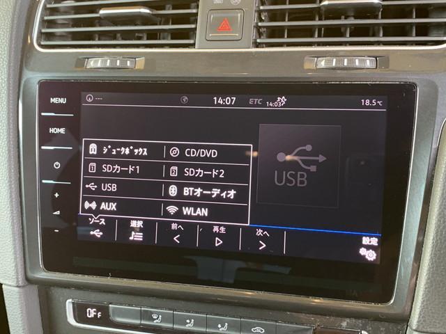 TSI コンフォートライン 後期型ディスカバープロ ナビ地デジ バックカメラ アップルカープレイ アンドロイドオート パドルシフト LEDヘッドライト アダプティブクルーズコントロール プリクラッシュ スマートキー(8枚目)