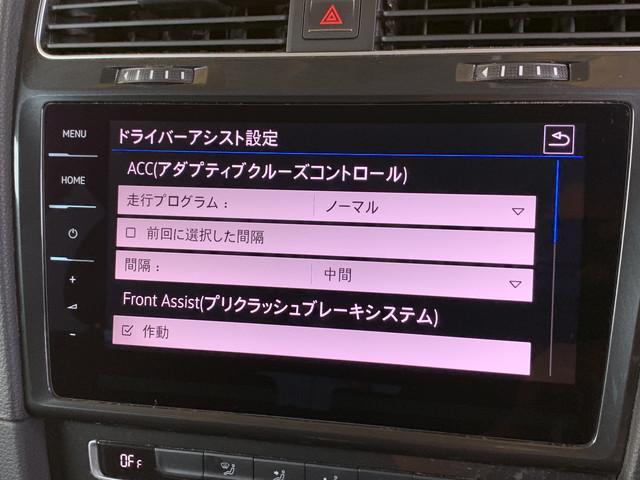 TSI コンフォートライン 後期型ディスカバープロ ナビ地デジ バックカメラ アップルカープレイ アンドロイドオート パドルシフト LEDヘッドライト アダプティブクルーズコントロール プリクラッシュ スマートキー(10枚目)