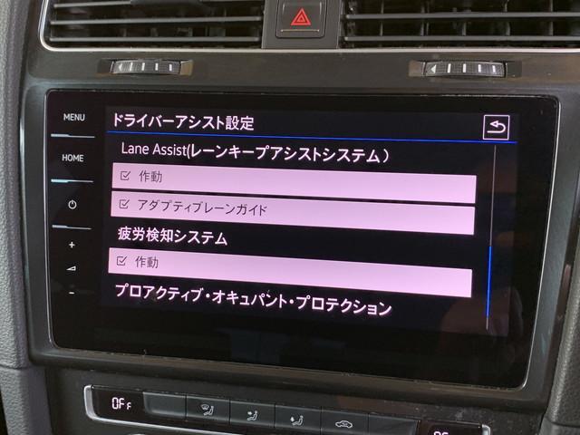 TSI コンフォートライン 後期型ディスカバープロ ナビ地デジ バックカメラ アップルカープレイ アンドロイドオート パドルシフト LEDヘッドライト アダプティブクルーズコントロール プリクラッシュ スマートキー(11枚目)