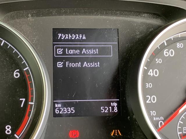 TSI コンフォートライン 後期型ディスカバープロ ナビ地デジ バックカメラ アップルカープレイ アンドロイドオート パドルシフト LEDヘッドライト アダプティブクルーズコントロール プリクラッシュ スマートキー(33枚目)