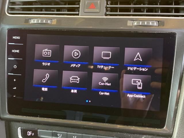 TSI コンフォートライン 後期型ディスカバープロ ナビ地デジ バックカメラ アップルカープレイ アンドロイドオート パドルシフト LEDヘッドライト アダプティブクルーズコントロール プリクラッシュ スマートキー(42枚目)