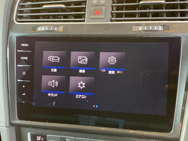 TSI コンフォートライン 後期型ディスカバープロ ナビ地デジ バックカメラ アップルカープレイ アンドロイドオート パドルシフト LEDヘッドライト アダプティブクルーズコントロール プリクラッシュ スマートキー(43枚目)