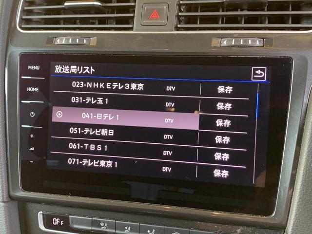 TSI コンフォートライン 後期型ディスカバープロ ナビ地デジ バックカメラ アップルカープレイ アンドロイドオート パドルシフト LEDヘッドライト アダプティブクルーズコントロール プリクラッシュ スマートキー(44枚目)