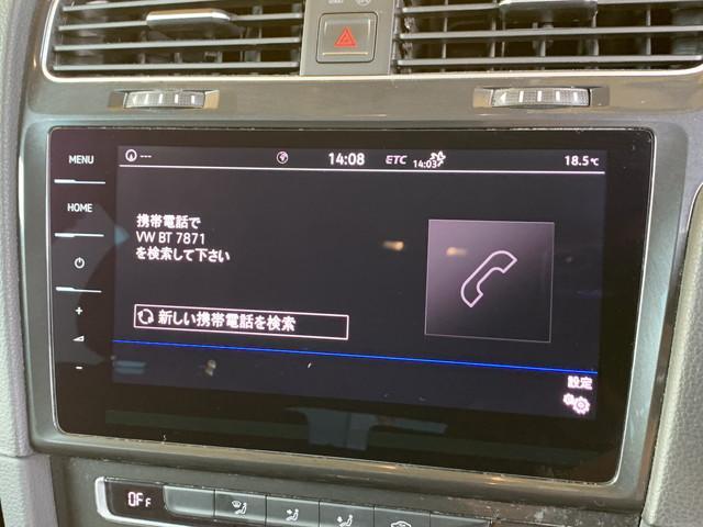 TSI コンフォートライン 後期型ディスカバープロ ナビ地デジ バックカメラ アップルカープレイ アンドロイドオート パドルシフト LEDヘッドライト アダプティブクルーズコントロール プリクラッシュ スマートキー(45枚目)