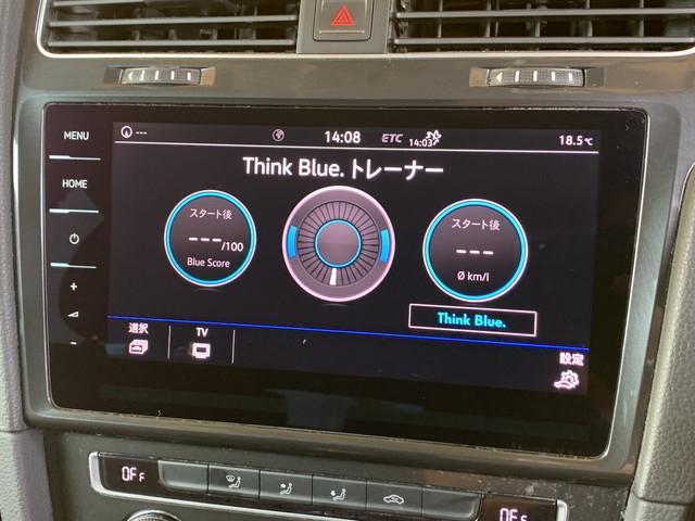TSI コンフォートライン 後期型ディスカバープロ ナビ地デジ バックカメラ アップルカープレイ アンドロイドオート パドルシフト LEDヘッドライト アダプティブクルーズコントロール プリクラッシュ スマートキー(46枚目)