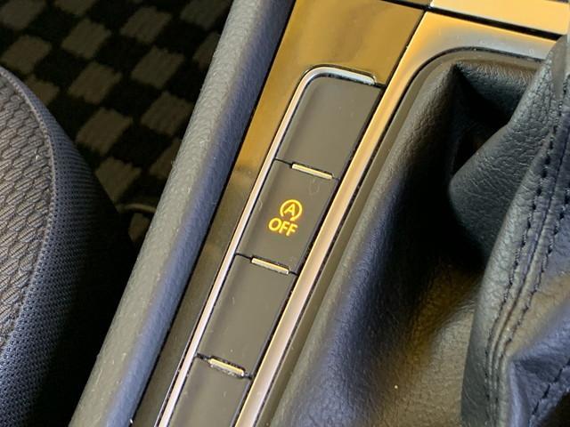 TSI コンフォートライン 後期型ディスカバープロ ナビ地デジ バックカメラ アップルカープレイ アンドロイドオート パドルシフト LEDヘッドライト アダプティブクルーズコントロール プリクラッシュ スマートキー(50枚目)
