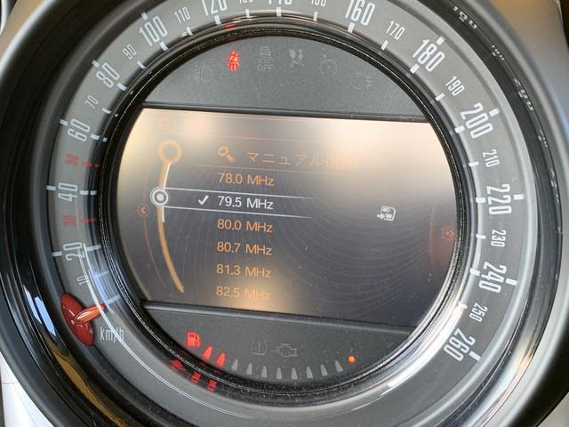 クーパーSD クロスオーバー パークレーン 特別仕様車 ビジュアルブースト 純正ナビ地デジ 純正18インチアルミ キセノンライト パドルシフト ハーフレザーシート シートヒーター スポーツモード オートクルーズコントロール Bluetooth(33枚目)