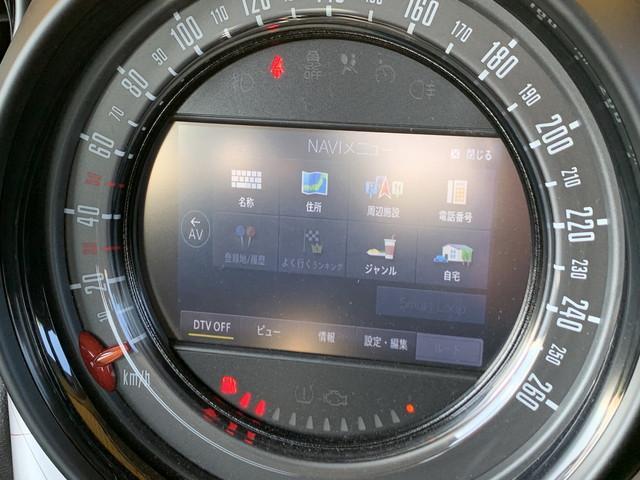 クーパーSD クロスオーバー パークレーン 特別仕様車 ビジュアルブースト 純正ナビ地デジ 純正18インチアルミ キセノンライト パドルシフト ハーフレザーシート シートヒーター スポーツモード オートクルーズコントロール Bluetooth(37枚目)