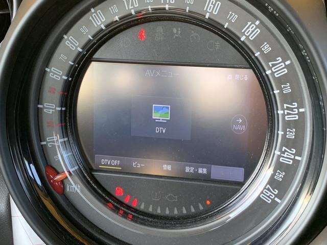 クーパーSD クロスオーバー パークレーン 特別仕様車 ビジュアルブースト 純正ナビ地デジ 純正18インチアルミ キセノンライト パドルシフト ハーフレザーシート シートヒーター スポーツモード オートクルーズコントロール Bluetooth(38枚目)