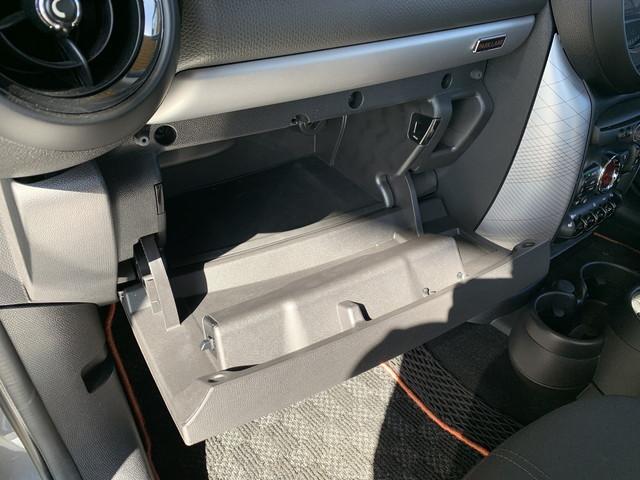 クーパーSD クロスオーバー パークレーン 特別仕様車 ビジュアルブースト 純正ナビ地デジ 純正18インチアルミ キセノンライト パドルシフト ハーフレザーシート シートヒーター スポーツモード オートクルーズコントロール Bluetooth(47枚目)