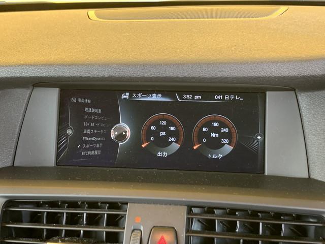 ★BMW X3 xドライブ 20i F25 2.0L 入庫です!●キセノンライト!●クルーズコントロール!●純正ナビ&地デジ&バックカメラ!●前後コーナーセンサー!●コンフォートアクセス!