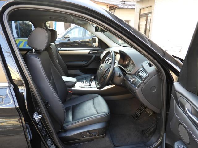 BMW BMW X3 xDrive20d BP ハイラインP 黒革 電動Rゲート