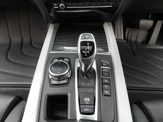 BMW BMW X5 xDrive35d Mスポーツ セレクトPKG LEDライト