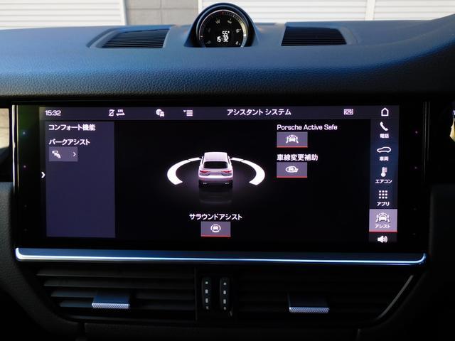 「ポルシェ」「カイエン」「SUV・クロカン」「東京都」の中古車12