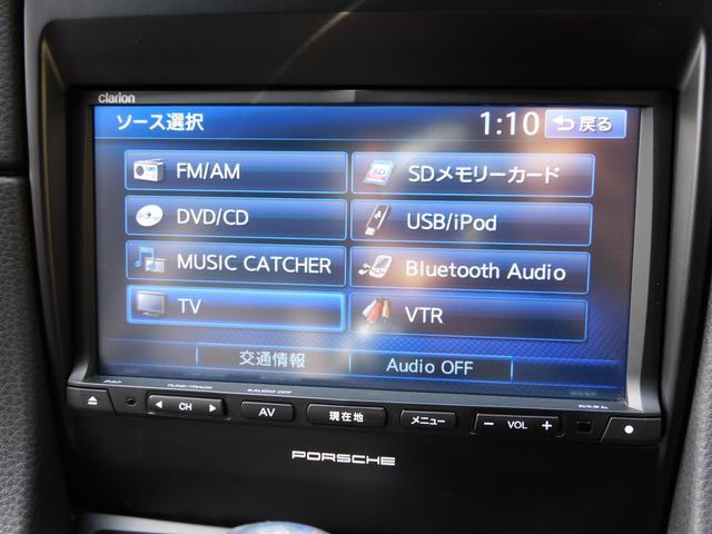 「ポルシェ」「ボクスター」「オープンカー」「東京都」の中古車14