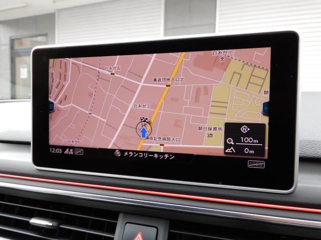 「アウディ」「A4」「ステーションワゴン」「東京都」の中古車10