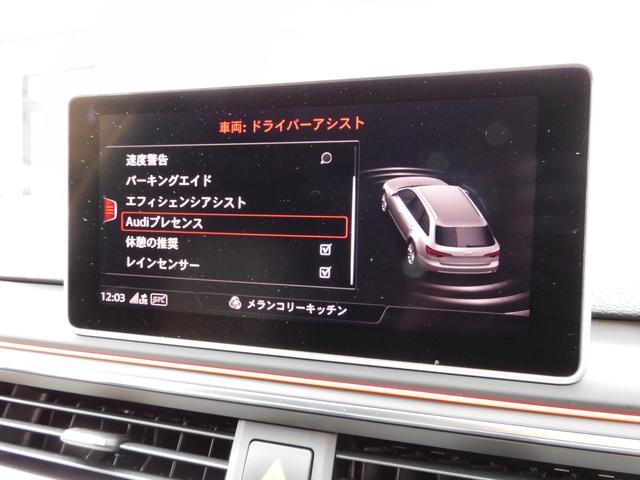 「アウディ」「A4」「ステーションワゴン」「東京都」の中古車12
