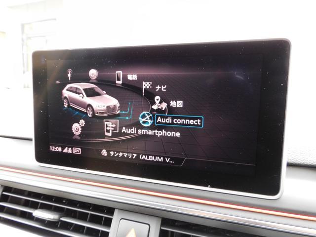 「アウディ」「A4」「ステーションワゴン」「東京都」の中古車13