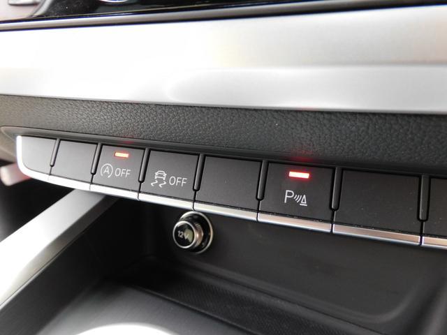「アウディ」「A4」「ステーションワゴン」「東京都」の中古車38