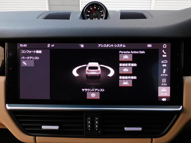 現行型 V6ツインターボ 正規D車 スポーツクロノPKG ベージュ革 シートヒーター PCMナビ(12.3インチ) サラウンドビュー&PAS ACC&LCA&LKA LEDヘッドライト エントリーD 純正21AW 禁煙 1オーナー 新車保証継承可(13枚目)