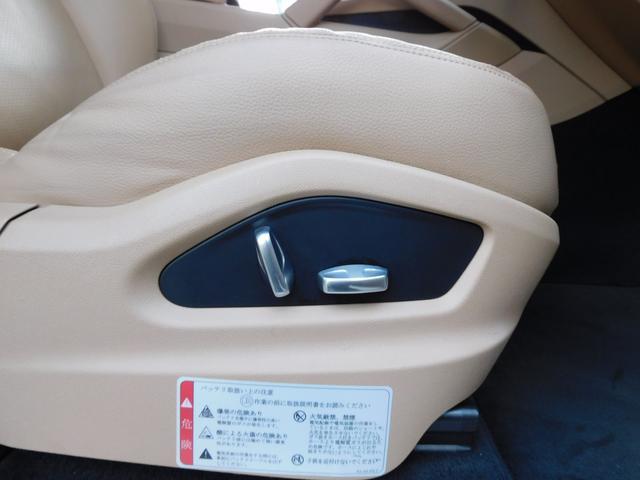 現行型 V6ツインターボ 正規D車 スポーツクロノPKG ベージュ革 シートヒーター PCMナビ(12.3インチ) サラウンドビュー&PAS ACC&LCA&LKA LEDヘッドライト エントリーD 純正21AW 禁煙 1オーナー 新車保証継承可(42枚目)