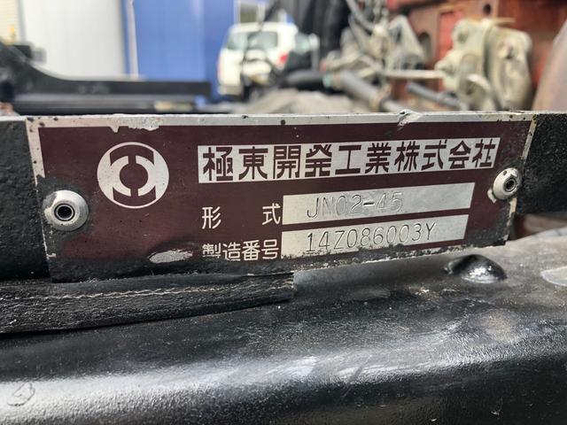 「トヨタ」「トヨエース」「トラック」「神奈川県」の中古車50