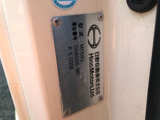 「その他」「ヒノレンジャー」「トラック」「神奈川県」の中古車21