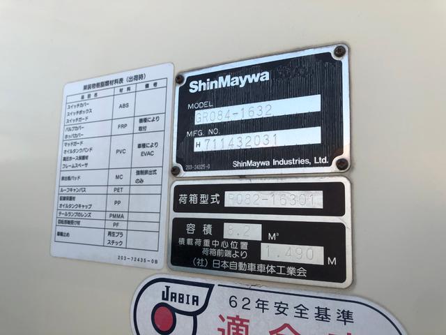 「その他」「ヒノレンジャー」「トラック」「神奈川県」の中古車67