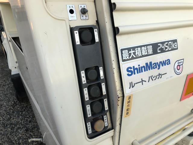 「その他」「ヒノレンジャー」「トラック」「神奈川県」の中古車73