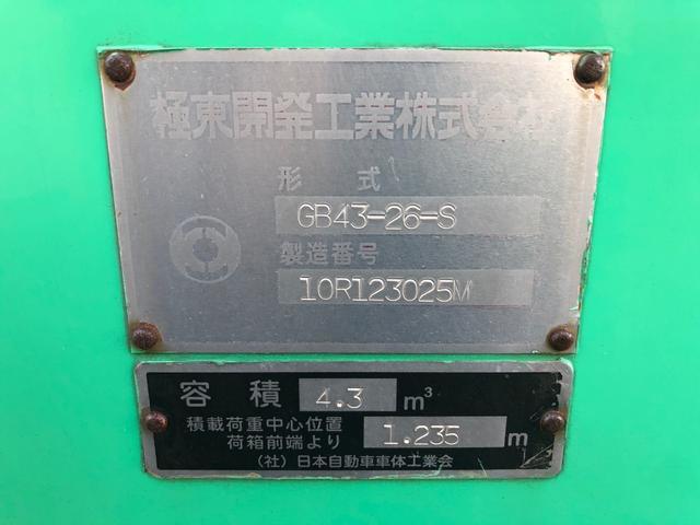 「その他」「エルフトラック」「トラック」「神奈川県」の中古車63