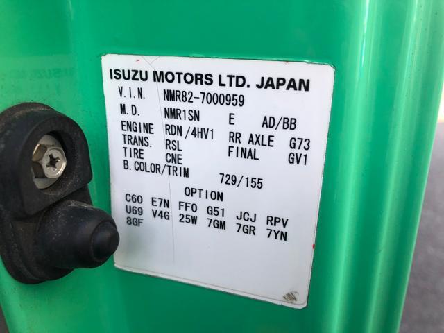 「その他」「エルフトラック」「トラック」「神奈川県」の中古車64
