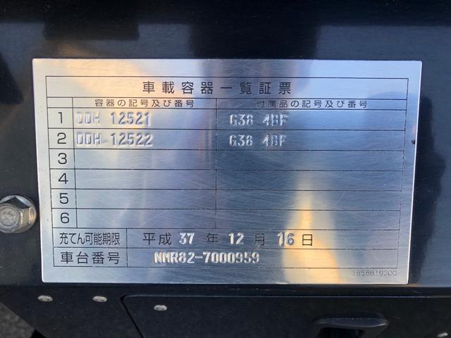 「その他」「エルフトラック」「トラック」「神奈川県」の中古車66