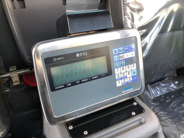 「その他」「エルフトラック」「トラック」「神奈川県」の中古車73